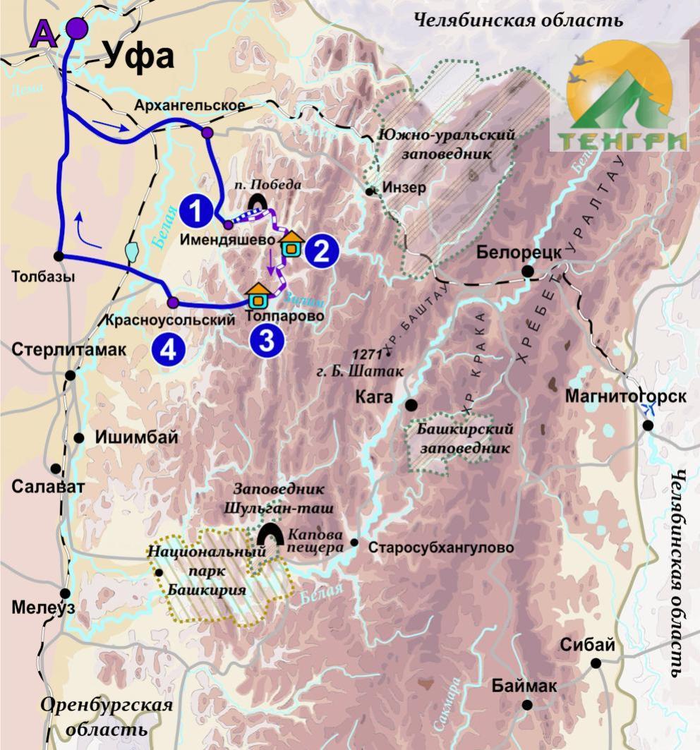 Схема конно-санного маршрута Долиной Зилима
