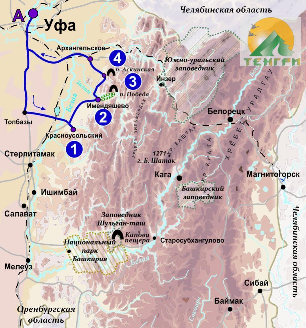 Схема конно-санного маршрута Подземная кладовая Урала.