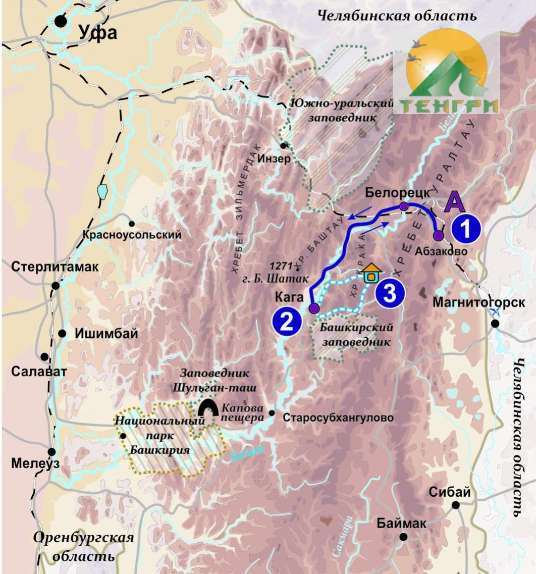 Схема комбинированного маршрута Уральский серпантин.