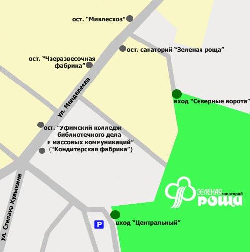 """Схема проезда до санатория  """"Зеленая Роща """".  Цены на путевки уточняйте по телефону: +7 (351) 210-22-84."""